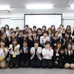 第2回女性リーダー交流勉強会を開催~永和商事
