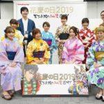 今年の「花慶の日」は全国ツアーで開催!