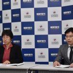 日遊協、女性活躍推進アンケートの結果を報告