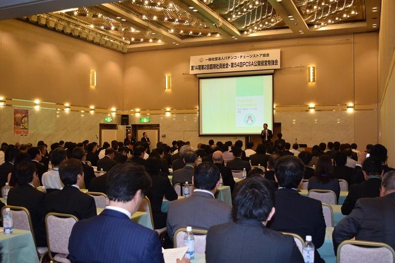 公開経営勉強会ではダイナムJHD・佐藤洋治取締役兼相談役による講義を開催。約210名が聴講した。