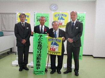 中国遊商の松原理事長が「子ども110番の家のぼり旗」、「子ども見守り活動実施中のぼり旗」を寄贈した。