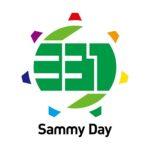 『サミーの日』Twitterキャンペーンが開始