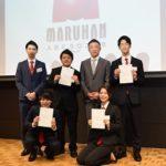 マルハン、5,000名から選ばれた学生プレゼン大会