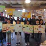 プローバHD従業員の子供がドリームマップ体験