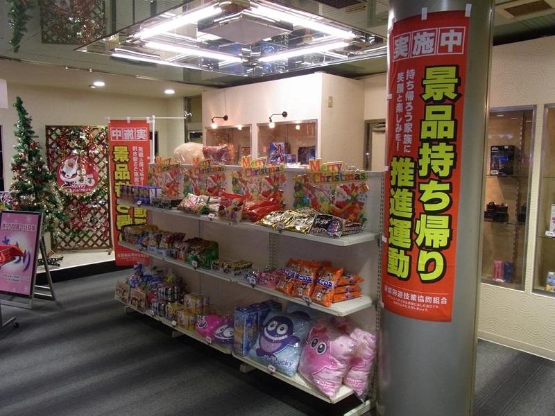 京遊協製作の「のぼり」も活用している。