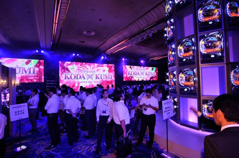 東京プリンスホテルで開催された発表展示会。