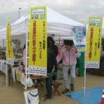 中国遊商、「福祉施設の祭典」を後援