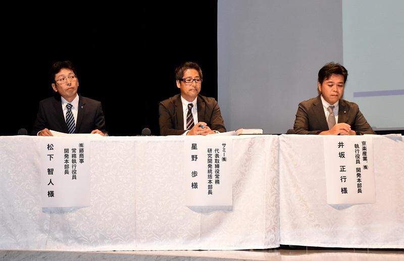 第2部では京楽、サミー、藤商事の開発本部長がパネラーとして出演。規則改正後の遊技機開発について言及した。