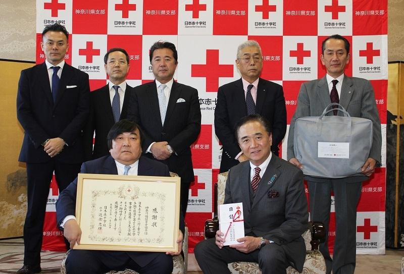 日本赤十字社神奈川県支部への災害援護物資贈呈に伴う感謝状贈呈の模様。