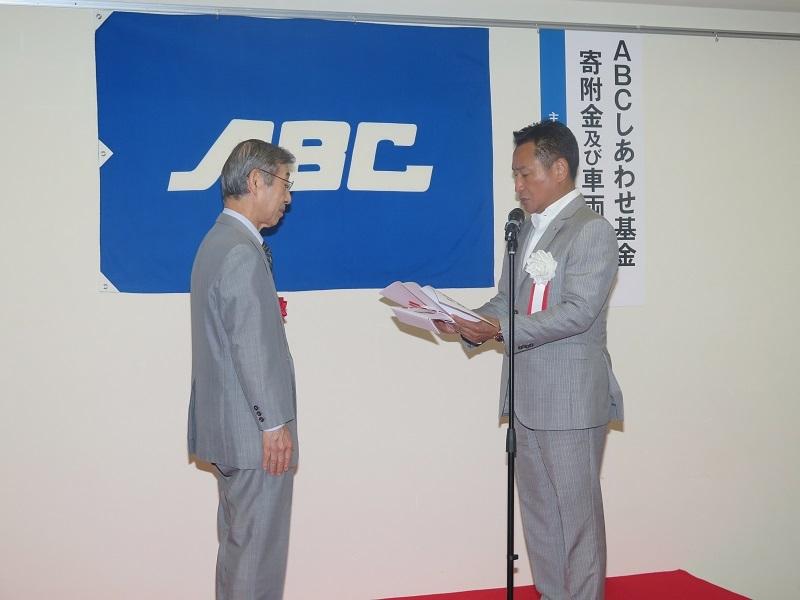 当日はABCの冨田英児社長(右)から静岡県社会福祉協議会の神原啓文会長(左)へ500万円の目録が贈呈された。