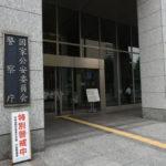 ホール内での新型コロナ感染防止の措置を警察庁が要請