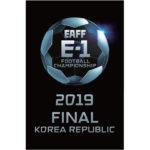 「EAFF E-1サッカー選手権」に協賛~アミューズ