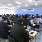 新流通制度に備え正しい知識を、福島で研修会