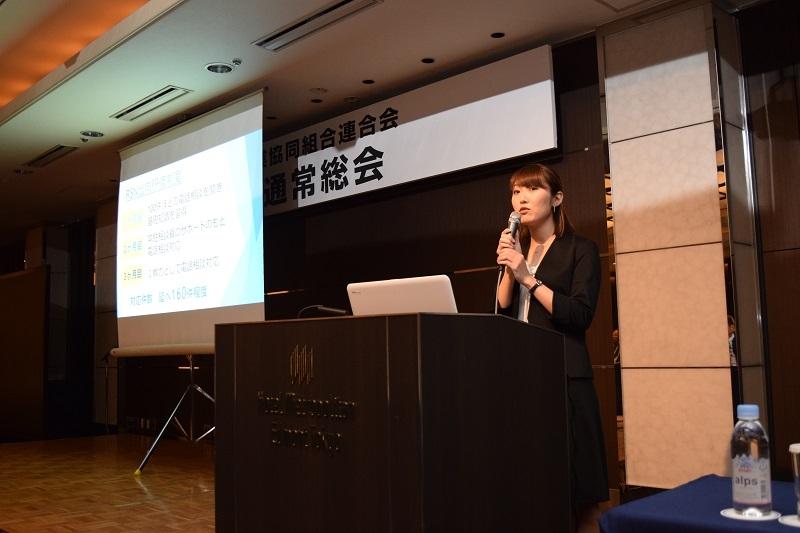 総会後にはRSNに出向し、電話相談業務をサポートした大野真希氏による出向報告が行われた。