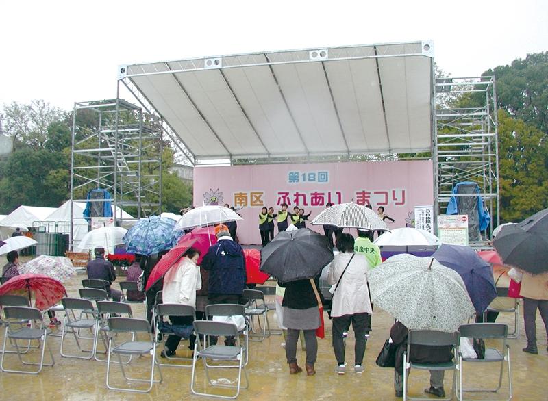会場では地域で活動する様々な団体のステージが披露された。