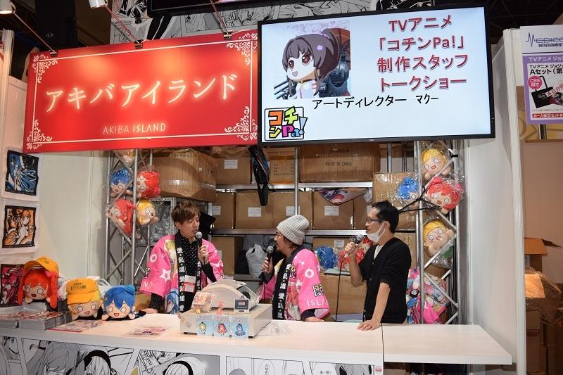 アイランドブースで行われたアニメ制作者らによるトークショーは多くの来場者の関心を引いた。