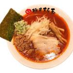 GOLD玉越東郷店に「麺屋まる玉」オープン