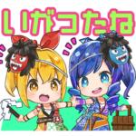『海JAPAN2』導入記念でLINEスタンプ販売開始