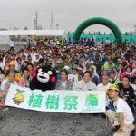 全商協、福島県内の植樹祭に参加