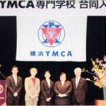 「神遊協・神福協奨学金」第1期奨学生が入学式