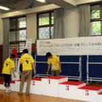アサヒディード、SO日本でボランティア