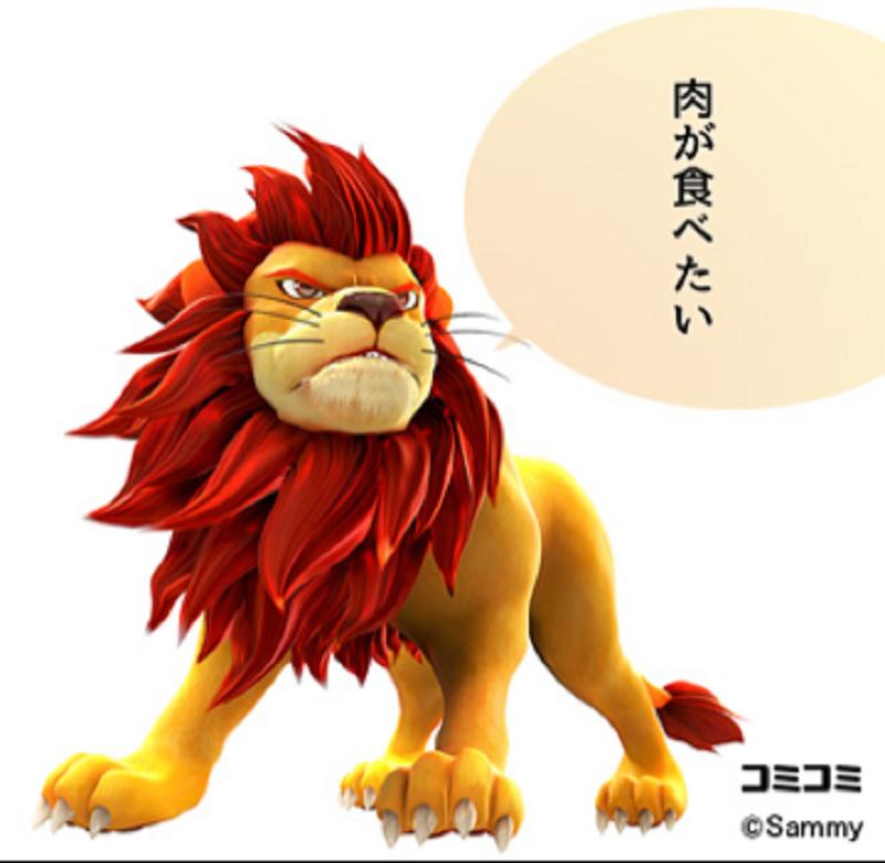 コミコミ、期間限定無料ダウンロード『ぱちんこCR神獣王2』見本。