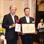 栃木県遊協が総会、県に100万円を寄贈