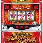シリーズ最高の出玉率でハナハナ最新作が登場