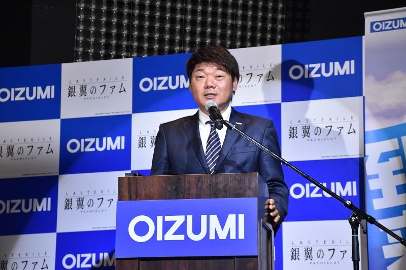 大泉社長は「新筐体第1弾の今作に期待してください」と語った。