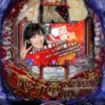 「AKB48 バラの儀式」実機アプリ配信開始