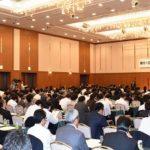 千葉県遊協総会、田中幸也理事長が再任