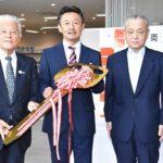新潟県遊協、移送用車両の助成を全面支援