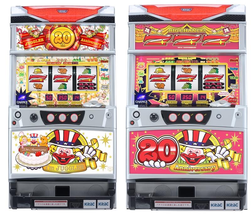 『アイムジャグラーEX Anniversary Edition プレミアムホワイト』(左)、『アイムジャグラーEX Anniversary Edition プレミアムピンク』(右)。