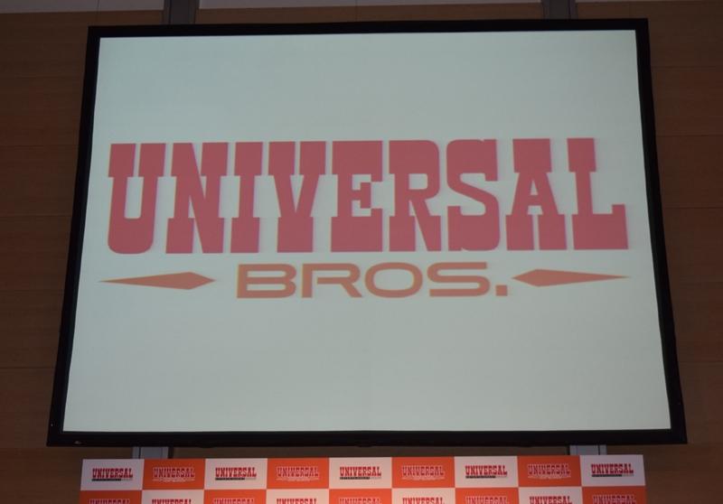 新ブランドとして発表された「ユニバーサルブロス」のロゴ。