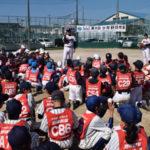 足立区4組合、ヤクルト野球教室に206名を招待