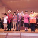 神遊協が特別支援学校児童をコンサートに招待