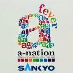 タイアップライブ「FEVER a-nation by SANKYO」開催