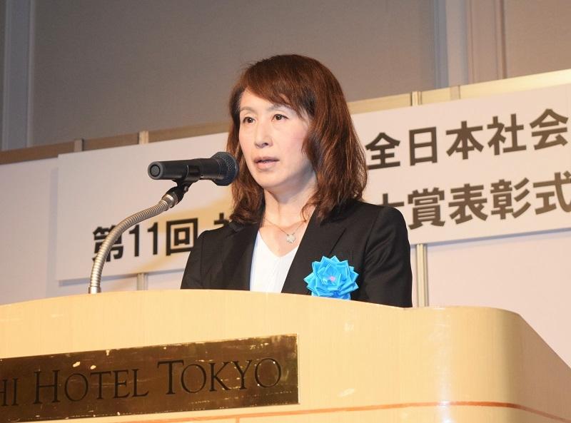 森口理事長は「大賞受賞は大きな励みにもなる」と語った。