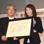 和遊協の地域に根差した活動が社会貢献大賞を受賞