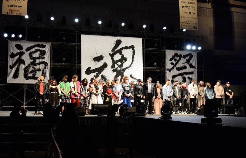 地震が発生した14時46分に会場全員で犠牲者に黙祷を捧げた。
