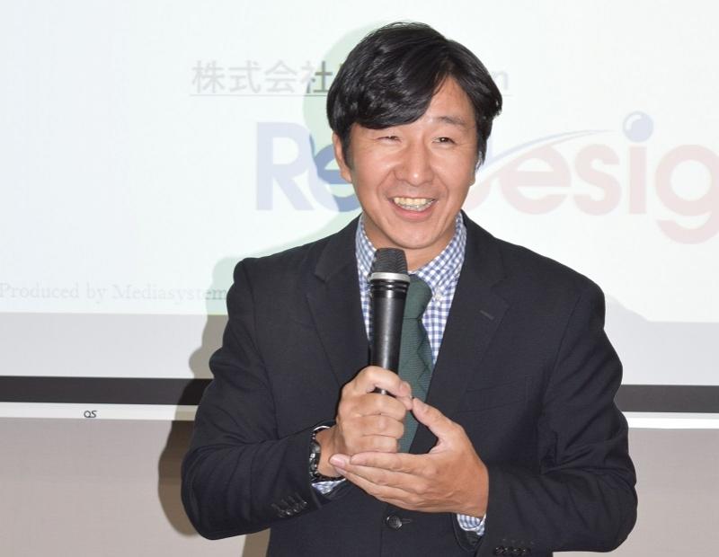 第1部を担当した船井総研の島田チーフ経営コンサルタント
