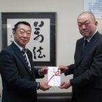 回胴遊商・北海道支部が成人予定者への記念品寄贈