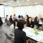 ダイナム、他社企業を招いて意見交流会を開催