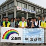 中国遊商、広島平和記念公園の清掃活動に初参加