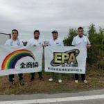東遊商、「鎮守の森のプロジェクト育樹祭」に参加