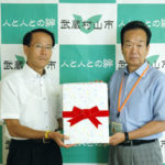 東大和組合が武蔵村山市にマスク1万個を寄贈