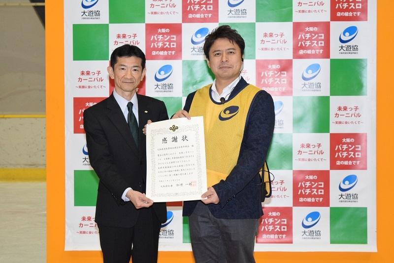 感謝状贈呈の様子。段周精青年部会長(写真右)、植田浩大阪副知事(写真左)。