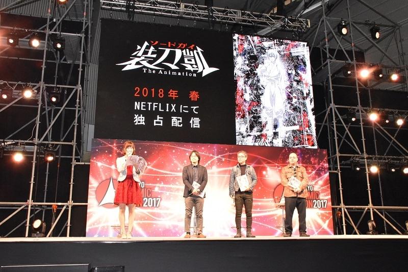 ステージイベントでは来年春にNetflix独占放送が開始する「ソードガイ The Animation」の第1話世界最速上映のほか、スタッフトークショーが行われた。