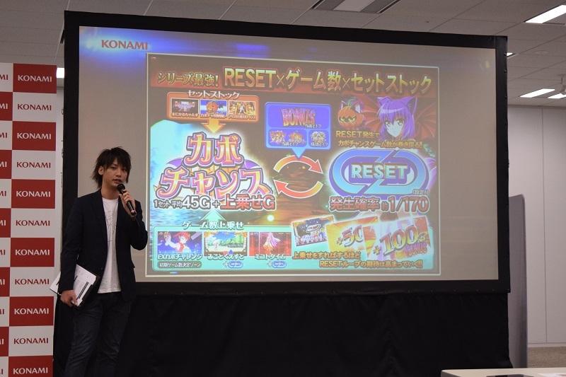 「一撃」編集部のティナ氏が同機のゲーム性、特長を解説した。