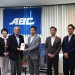 ABCが静岡県民運動に12回目の協賛、50万円を贈呈